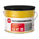 Мастика-герметизирующая-Технониколь-№71