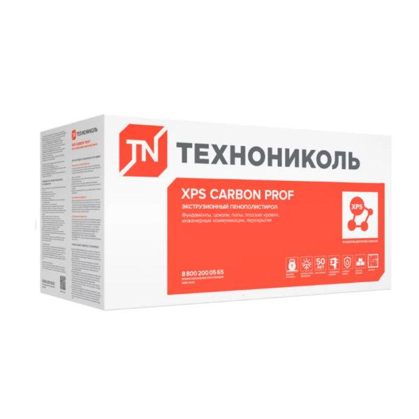 XPS-Carbon-Prof